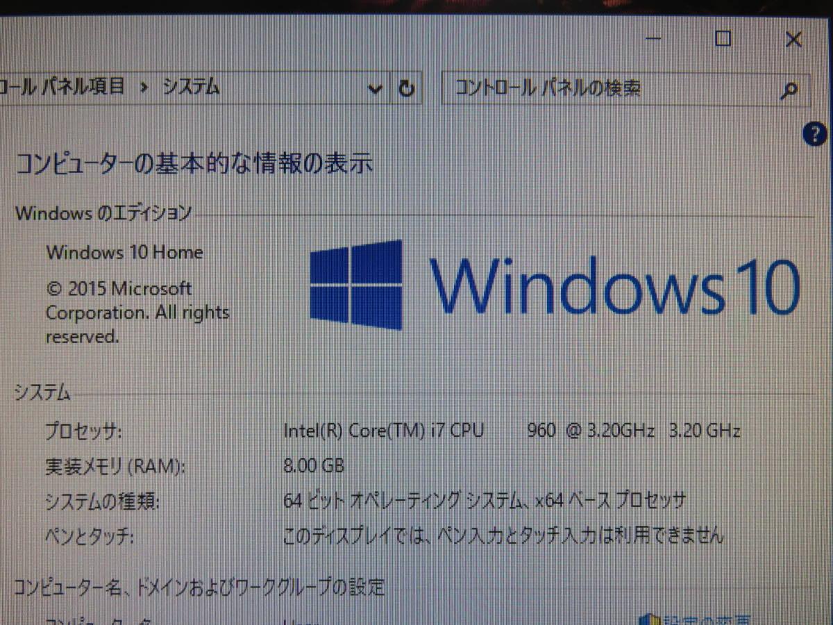 秒速起動 Core i7 / 8GB/ 新SSD160GB+1000GB★自作PC Raytrek★GTS 240★Windows10★Office2016★高速USB 3.0★出力:DVI-I ◆値下げ。即決_画像5