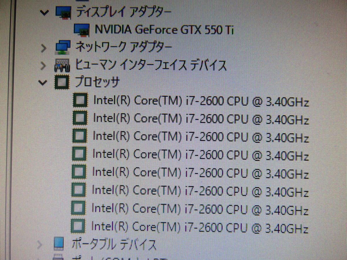 秒速起動Core i7 第 2 世代2600/ 8GB / SSD120GB + 1000GB◆自作PC ANTEC◆GTX 550Ti◆Windows10★Office 2016★USB 高速3.0◆値下げ。即決_画像3
