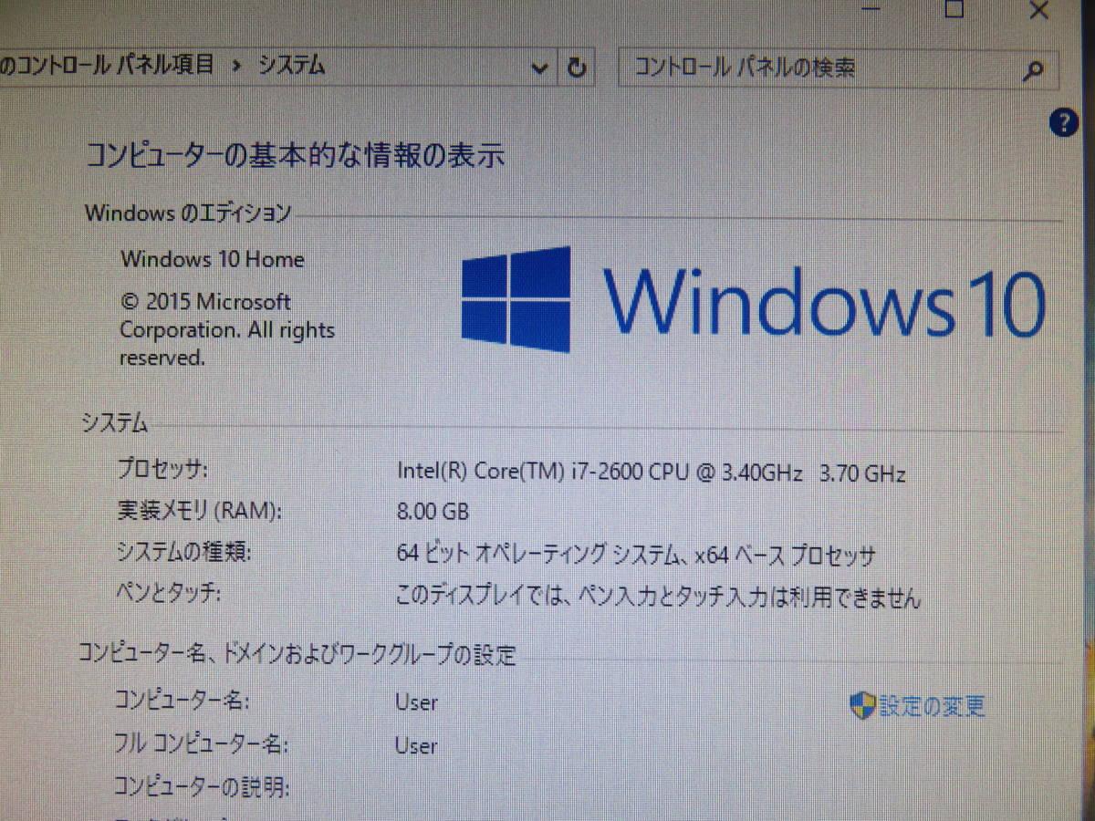 秒速起動Core i7 第 2 世代2600/ 8GB / SSD120GB + 1000GB◆自作PC ANTEC◆GTX 550Ti◆Windows10★Office 2016★USB 高速3.0◆値下げ。即決_画像5