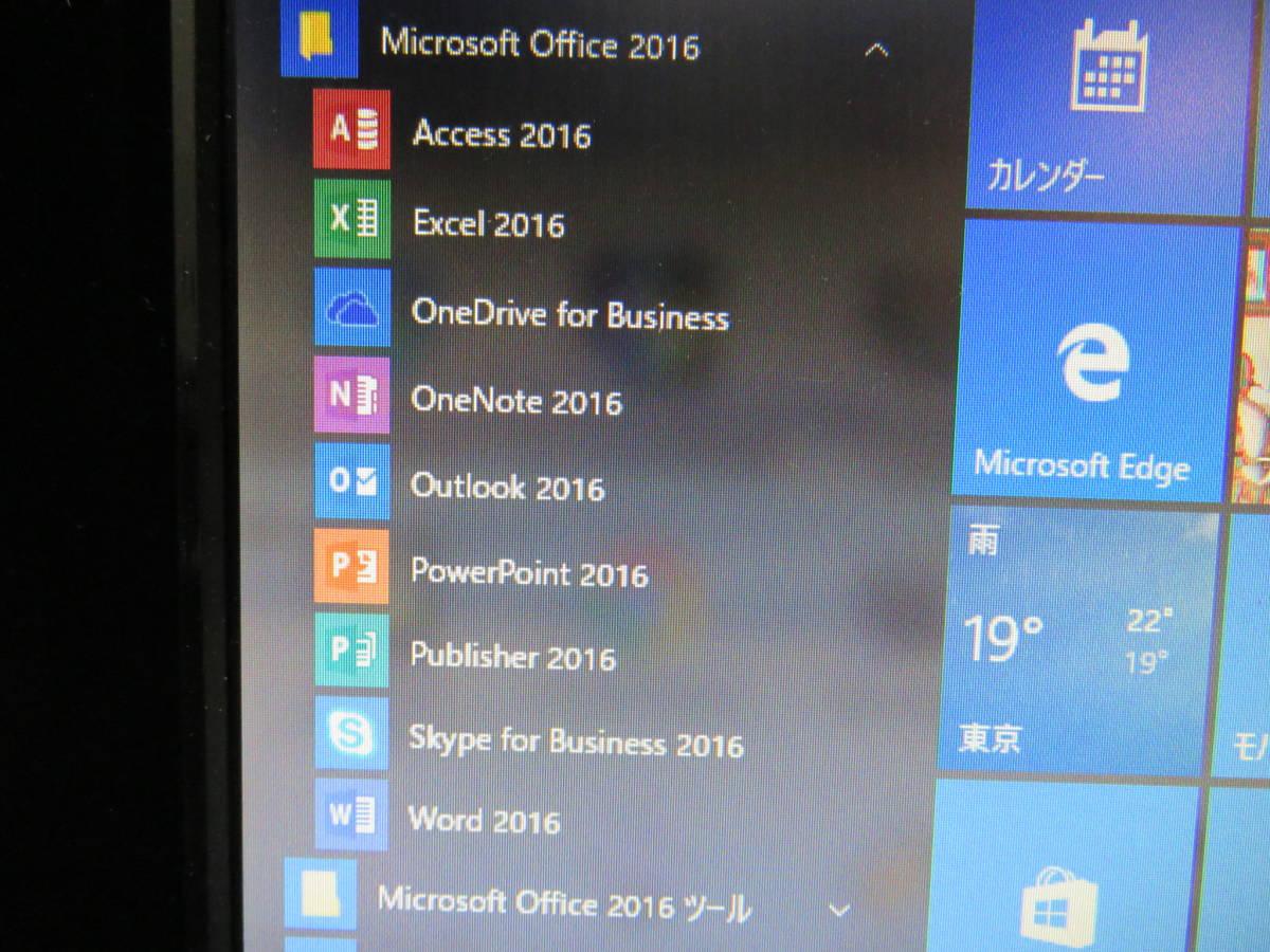 秒速起動Core i7 第 2 世代2600/ 8GB / SSD120GB + 1000GB◆自作PC ANTEC◆GTX 550Ti◆Windows10★Office 2016★USB 高速3.0◆値下げ。即決_画像6