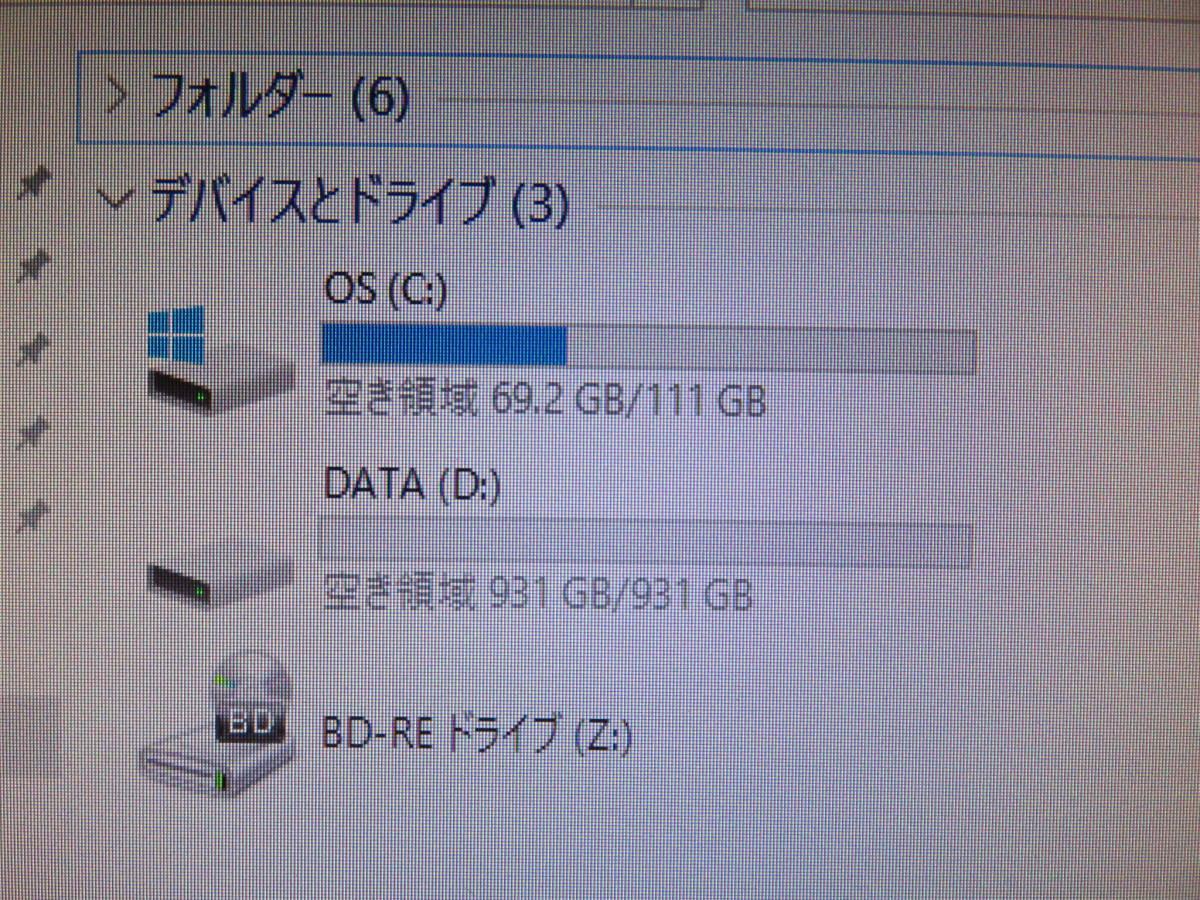 秒速起動Core i7 第 2 世代2600/ 8GB / SSD120GB + 1000GB◆自作PC ANTEC◆GTX 550Ti◆Windows10★Office 2016★USB 高速3.0◆値下げ。即決_画像7