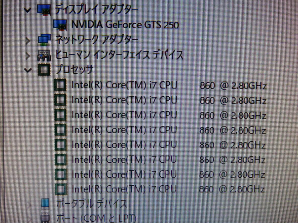 秒速起動Core i7 / 8GB / 新SSD160GB + 1000GB ★ 自作PC Galleria★ GTS 250★ Windows10★Office2016付 ★出力 DVI-Ix 2 ◆値下げ。即決_画像3