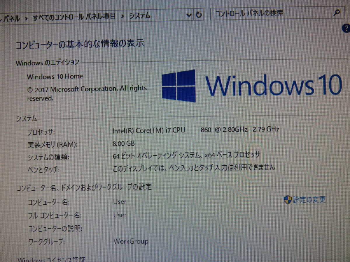 秒速起動Core i7 / 8GB / 新SSD160GB + 1000GB ★ 自作PC Galleria★ GTS 250★ Windows10★Office2016付 ★出力 DVI-Ix 2 ◆値下げ。即決_画像5