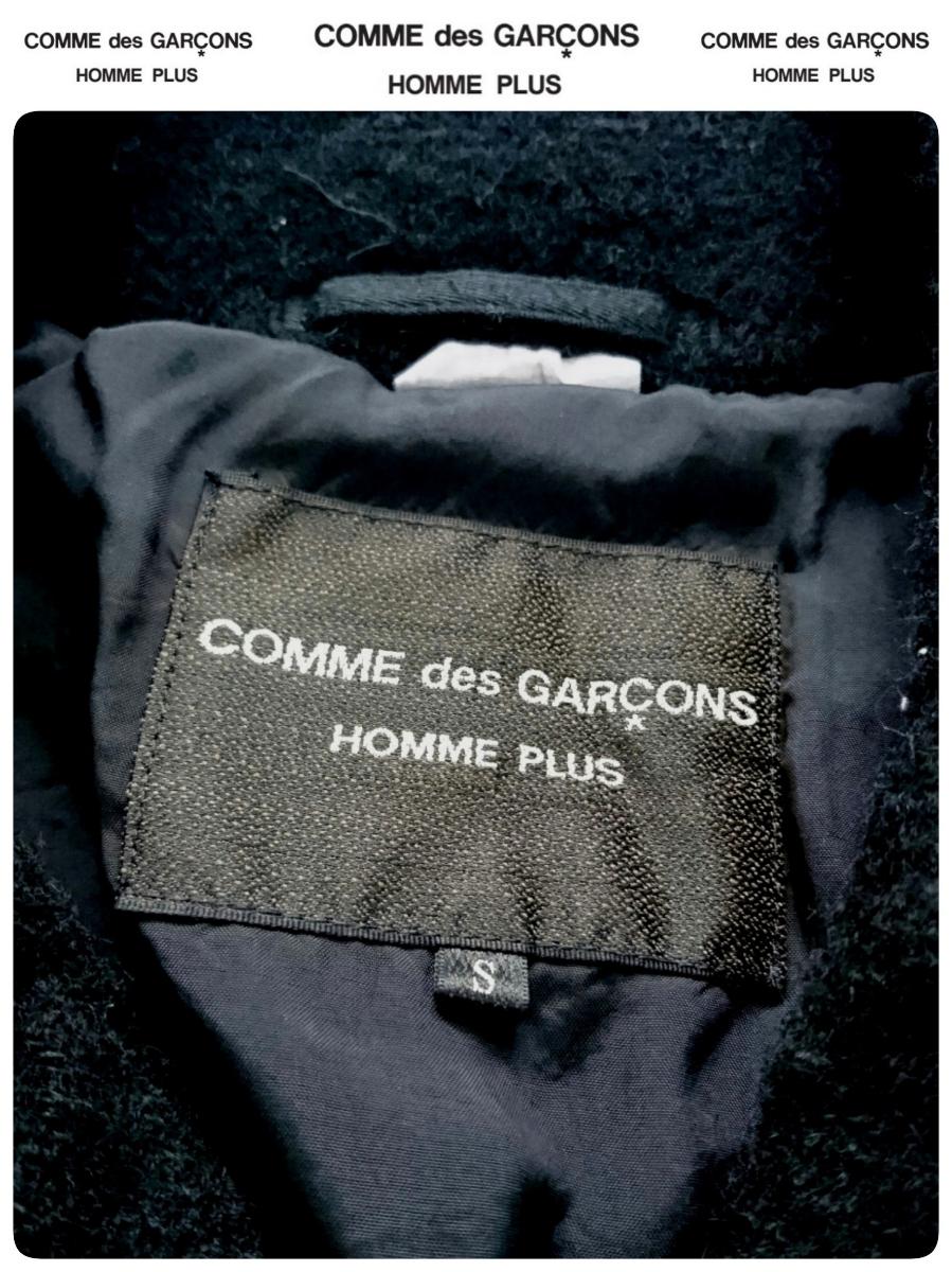 名作 07AW COMME des GARCONS HOMME PLUS コムデギャルソンオムプリュス マイウェイ期 高級ウール縮絨ダブルPコート S 美品 ポリ縮 JUNYA_画像4