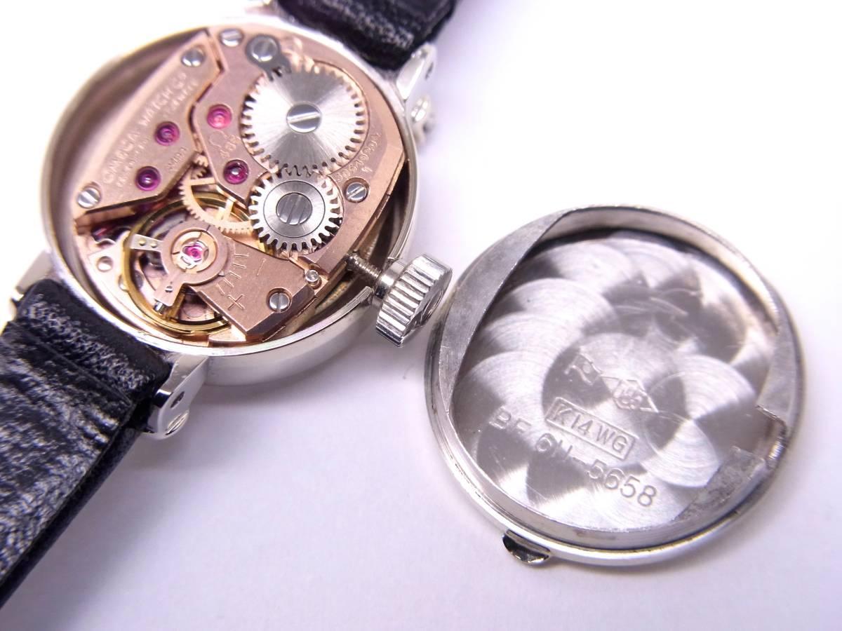 可愛い!!オメガ14KWG 2Pダイヤモンド デビル レディース 手巻き時計 美品!!_画像7