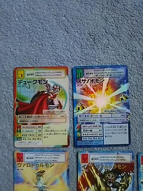 デジモン カード デジタライズブースター2 セット_画像2