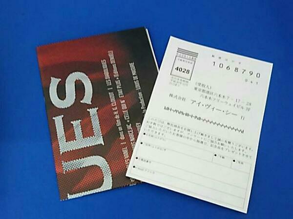 悪魔のような女(Blu-ray Disc)_画像3