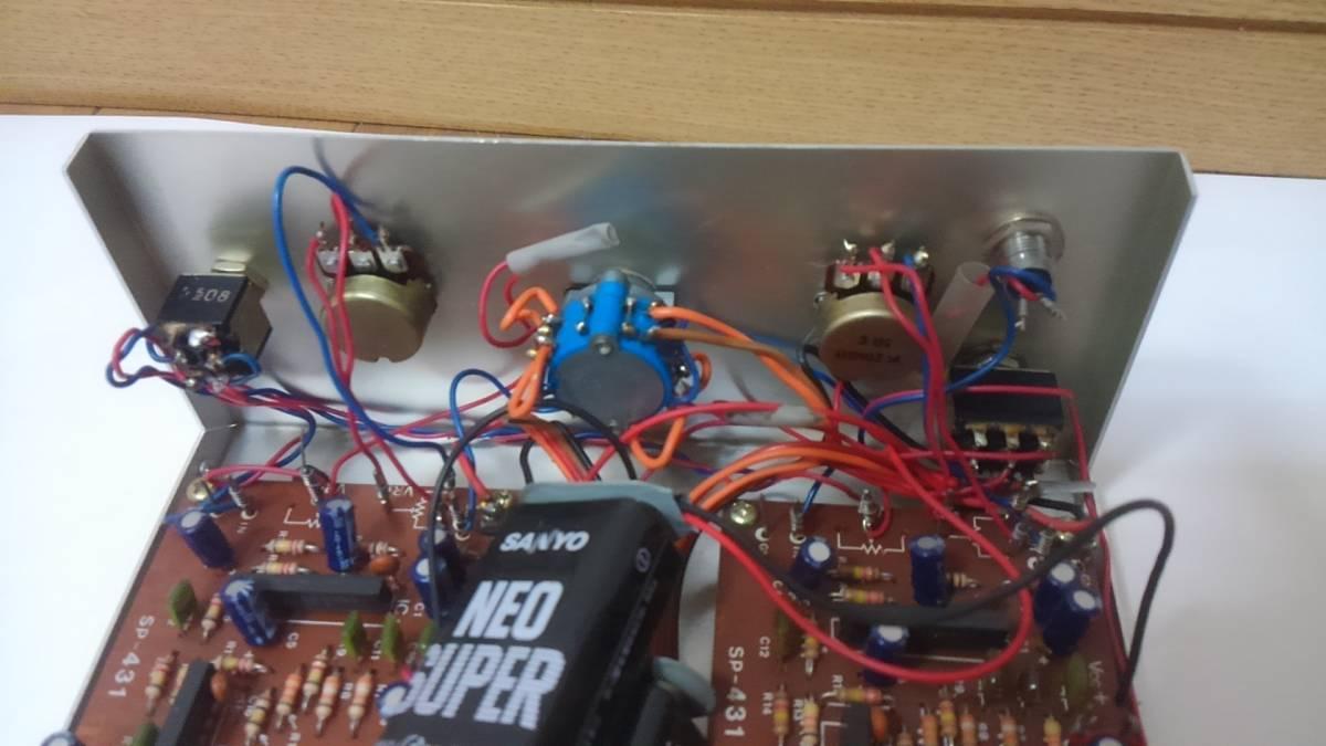 自作工作ボックス ケース美品 SP-431基盤2枚内臓 OP AMP? 3切換えSW ボリューム20KΩ 2個付き ジャンク_画像2