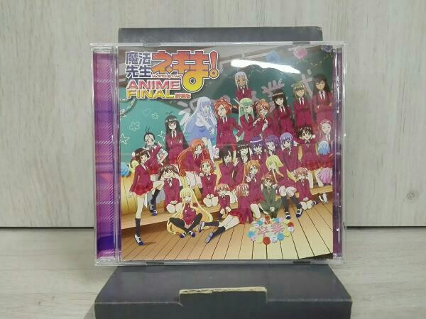 劇場版魔法先生ネギま! ANIME FINAL DVD_画像1
