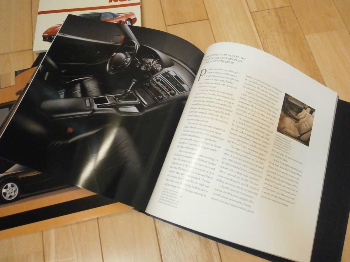●アキュラ NSX 豪華カタログ 2種 & アキュラ NSX特集本●検)ACURA NA1 NA2_画像6