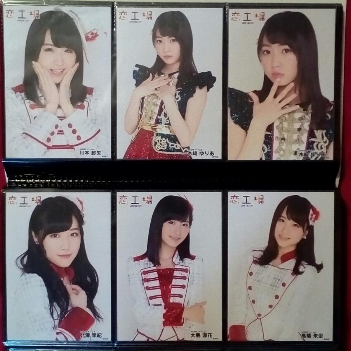 AKB48 公式生写真約1300枚セットまとめ売り コンプ復刻版 共通ポーズ 北原里英 大島優子 松井珠理奈 指原莉乃 SKE/NMB/HKT/NGT/STU/チーム8_画像6