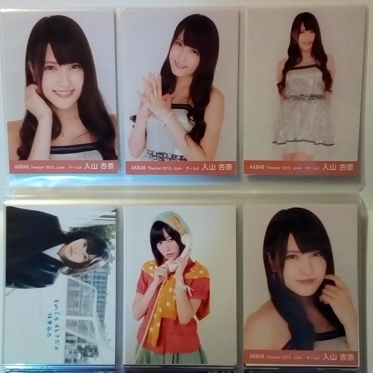 AKB48 公式生写真約1300枚セットまとめ売り コンプ復刻版 共通ポーズ 北原里英 大島優子 松井珠理奈 指原莉乃 SKE/NMB/HKT/NGT/STU/チーム8_画像8