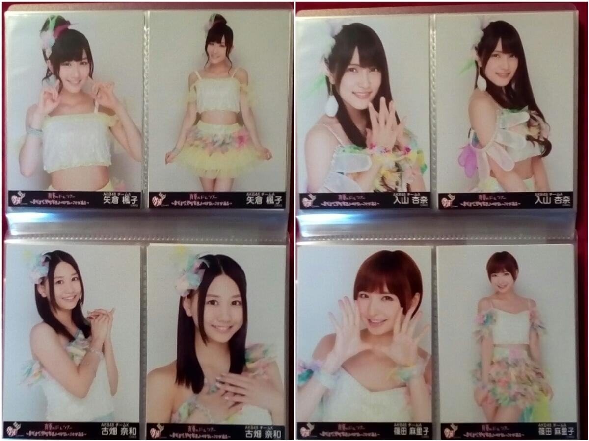 AKB48 公式生写真約1300枚セットまとめ売り コンプ復刻版 共通ポーズ 北原里英 大島優子 松井珠理奈 指原莉乃 SKE/NMB/HKT/NGT/STU/チーム8_画像3