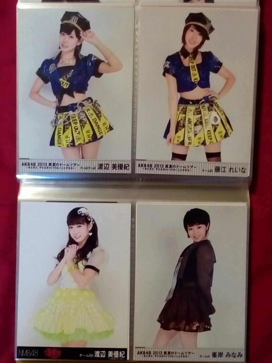 AKB48 公式生写真約1300枚セットまとめ売り コンプ復刻版 共通ポーズ 北原里英 大島優子 松井珠理奈 指原莉乃 SKE/NMB/HKT/NGT/STU/チーム8_画像5