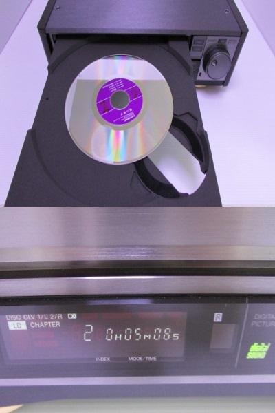 Laser dick 9