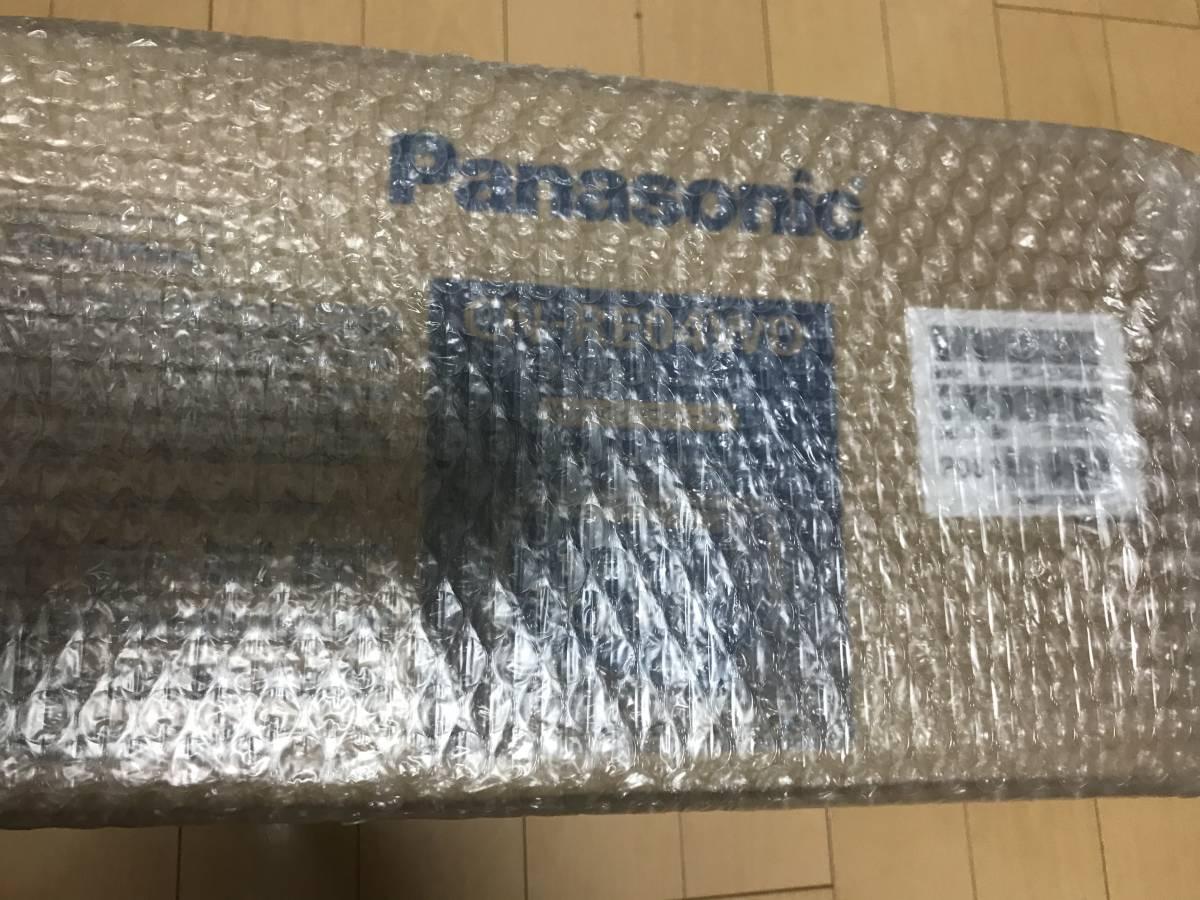 【新品・未開封】Panasonic CN-RE04WD【送料無料】_画像2