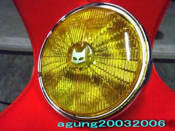 絶版 当時物 マーシャル 720 キティ Z400FX Z1 Z2 MK2 RS ゼファー Z900 Z750 Z550 GS GT380 CBX CB KH ホーク GSX ザリ XJ XJR GT750_Z400FX Z系 純正ライトケースはポン付け