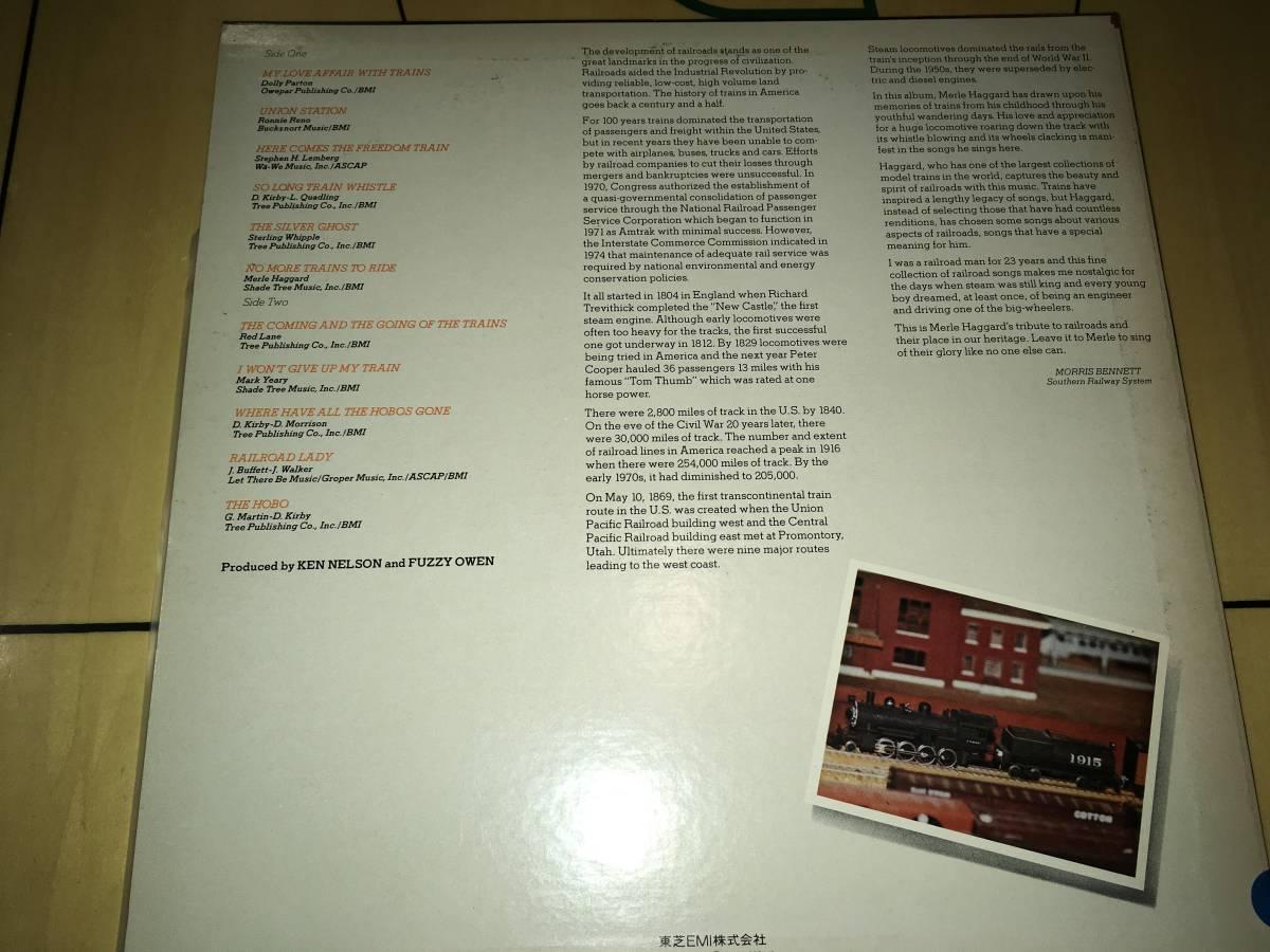 見本白ラベル/LPレコード●マールハガードMERLE HAGGARD / MY LOVE AFFAIR WITH TRAINS_画像2