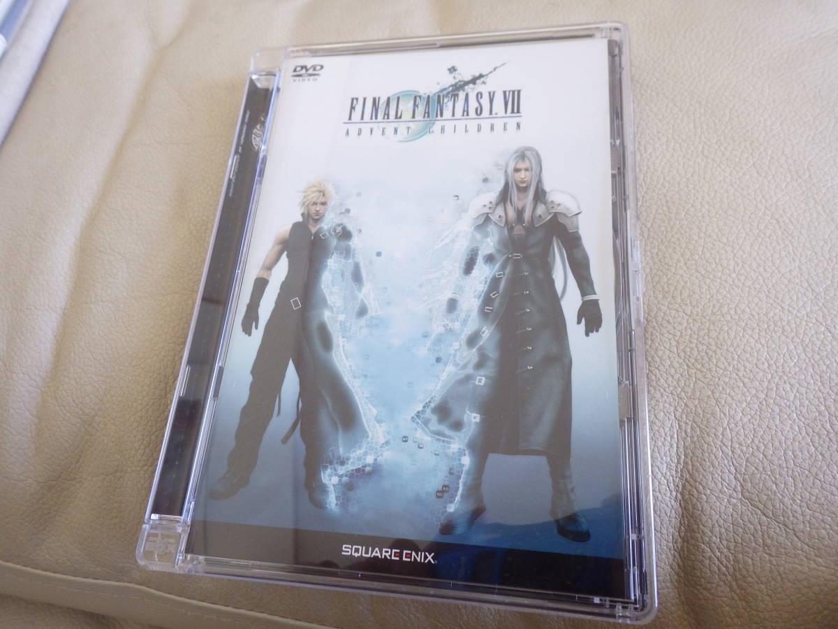 ファイナルファンタジーVII アドベントチルドレン DVD FinalFantasy Advent Children_画像1