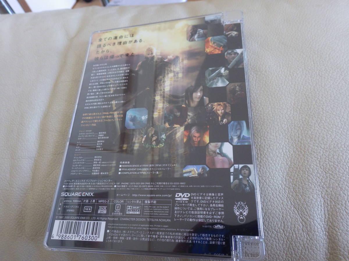 ファイナルファンタジーVII アドベントチルドレン DVD FinalFantasy Advent Children_画像2