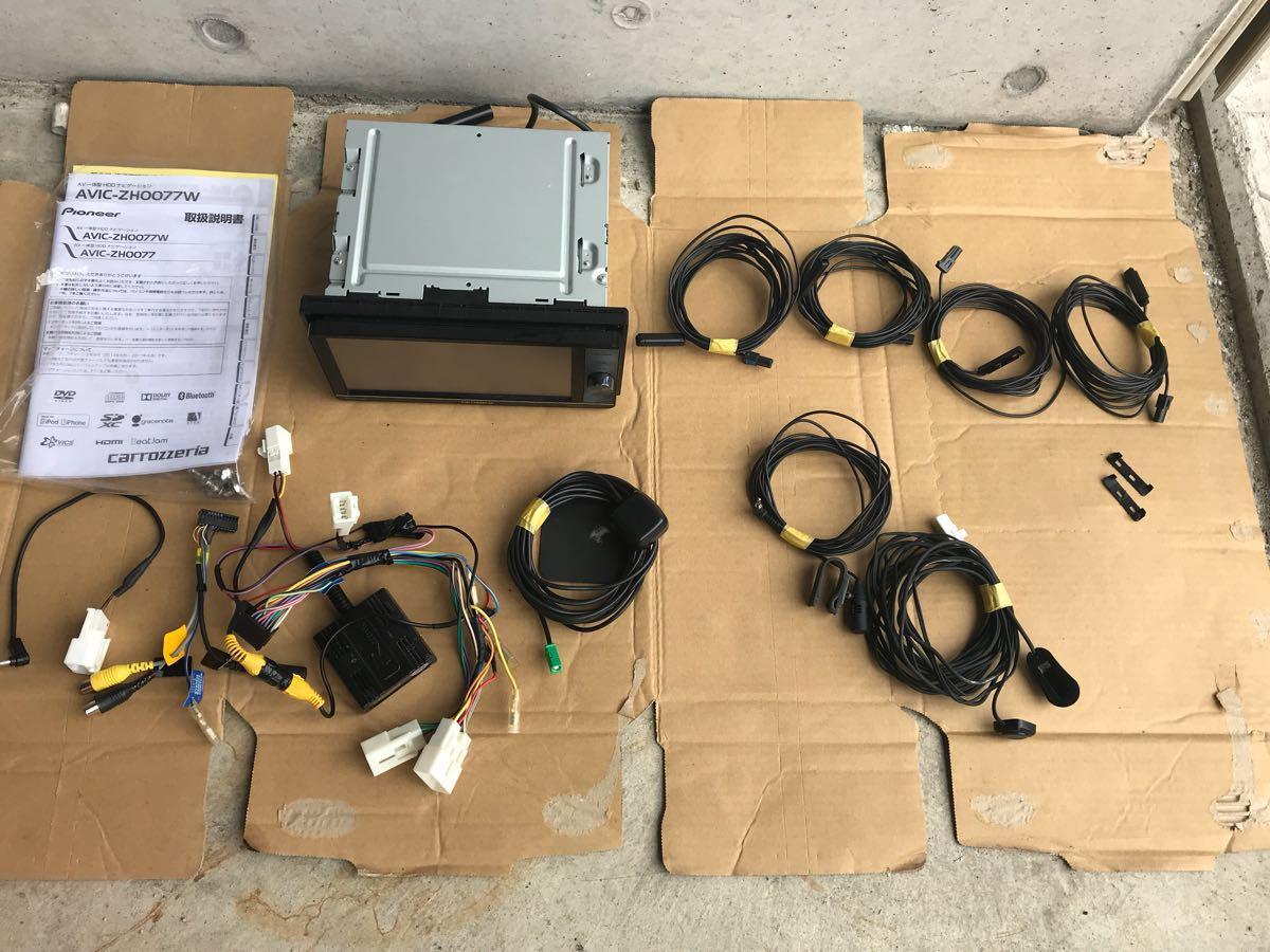 カロッツェリア carrozzeria サイバーナビ HDD AVIC-ZH0077W フルセグ 2014年地図データ バックカメラキット ステアングハーネス