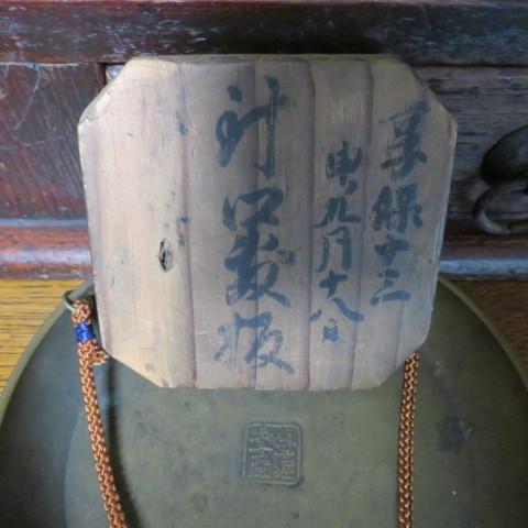 ☆ 古民具☆江戸期 両替商 天秤台はかり 銅製まゆ型分銅15個 木製分銅10個 ☆_画像8