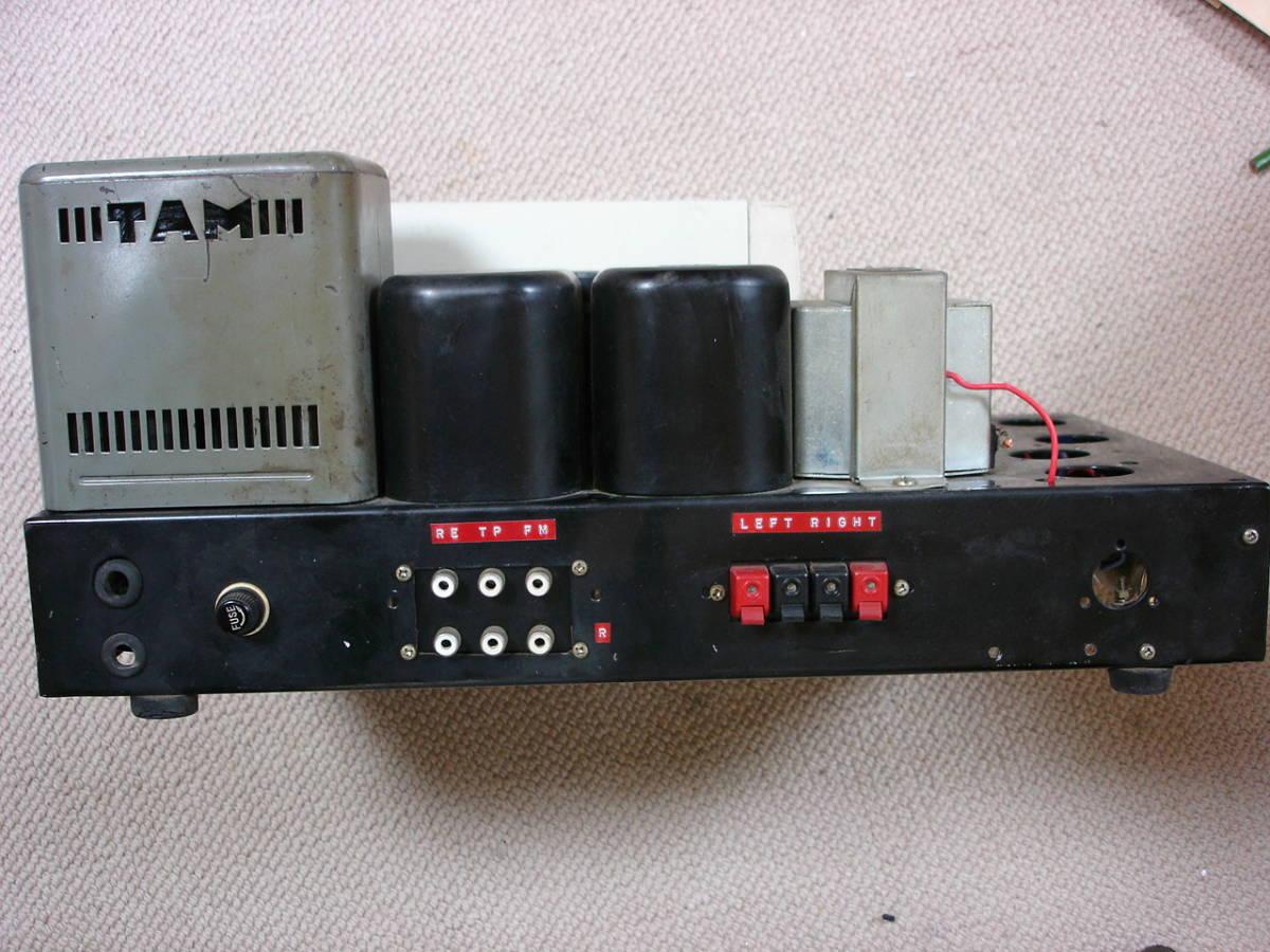 自作アンプにTAMURA (Cut Core PC-171)とCHOKU (LUX)のトランス等々如何。_画像7
