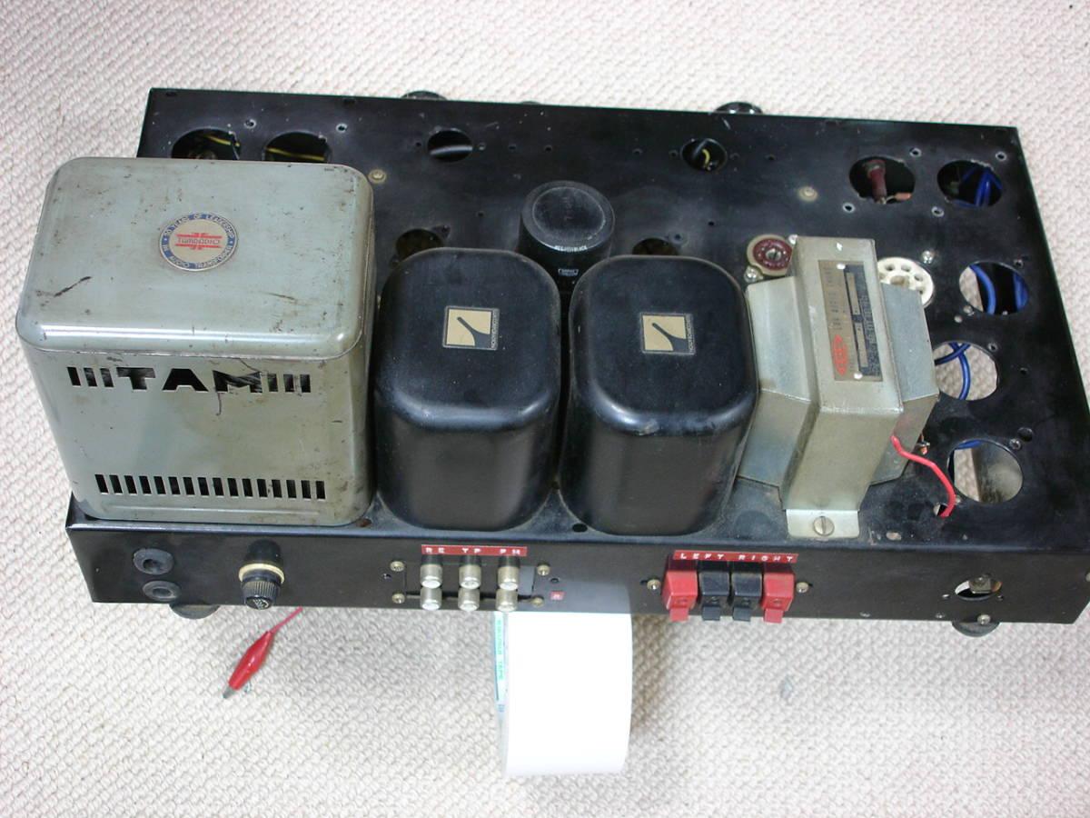 自作アンプにTAMURA (Cut Core PC-171)とCHOKU (LUX)のトランス等々如何。_画像8