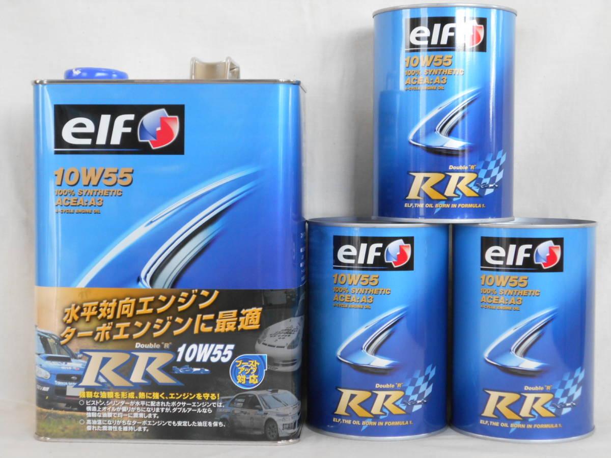 elfエルフ RR 10W-55 7Lセット_画像1