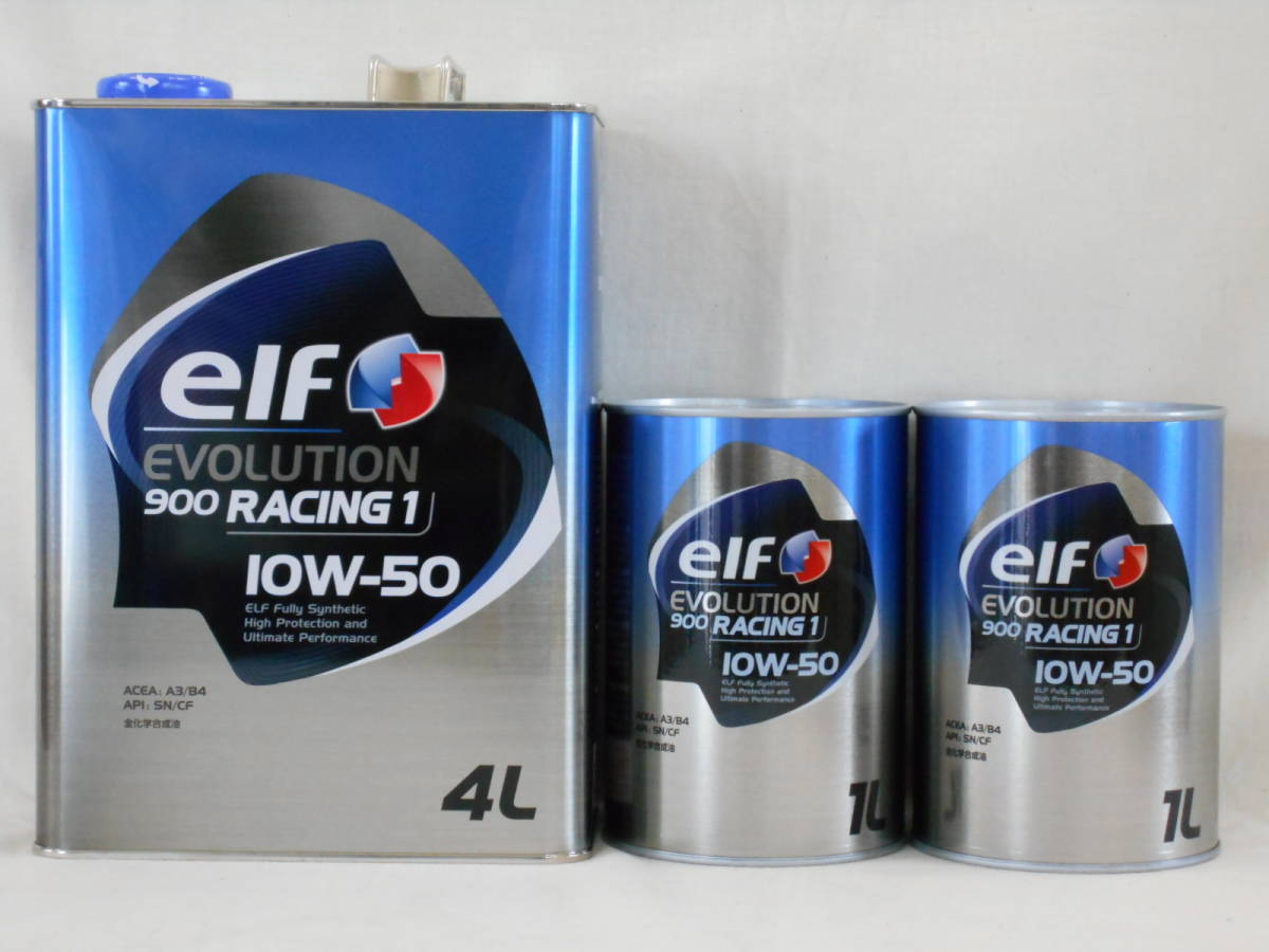 elfエルフ EVO 900 RACING 1 10W-50  6Lセット_画像1