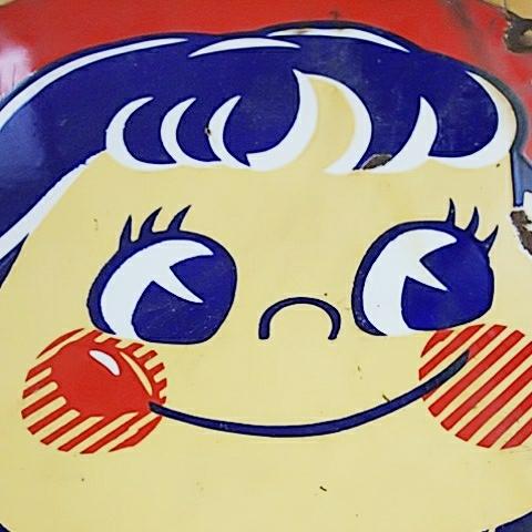 【不二家のミルキー】ペコちゃん ホーロー(琺瑯)看板 両面 昭和レトロ_画像3