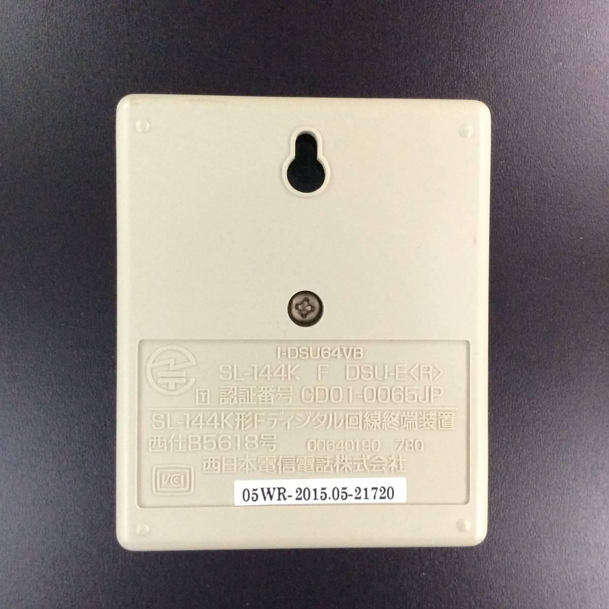 ★☆★ NTT 西日本 SL-144K F DSU-E〈R〉★☆★ 一度使用 美品 ★☆★ISDN DSU I-DSU64VB デジタル回線接続装置 _画像3