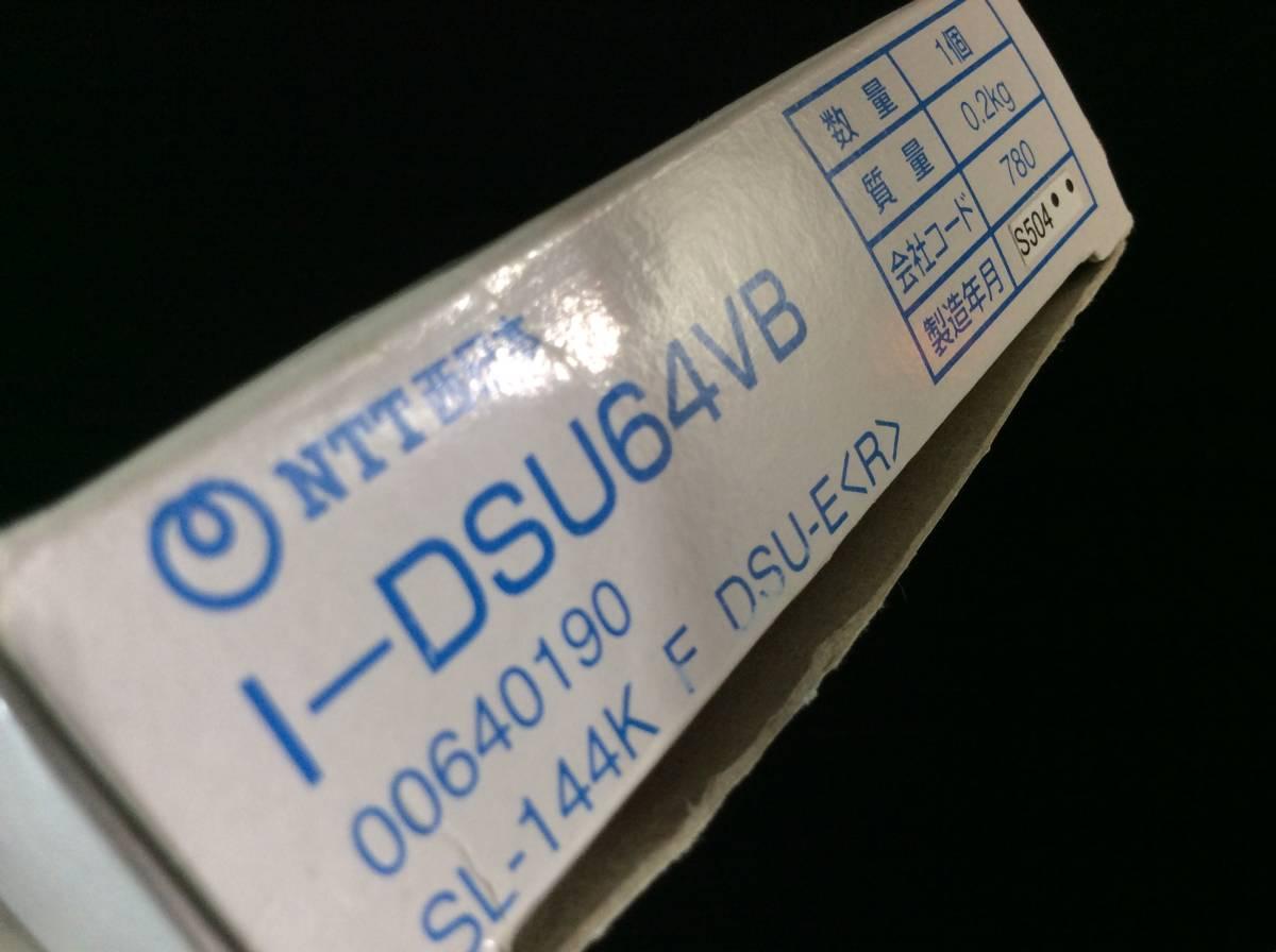 ★☆★ NTT 西日本 SL-144K F DSU-E〈R〉★☆★ 一度使用 美品 ★☆★ISDN DSU I-DSU64VB デジタル回線接続装置 _画像9