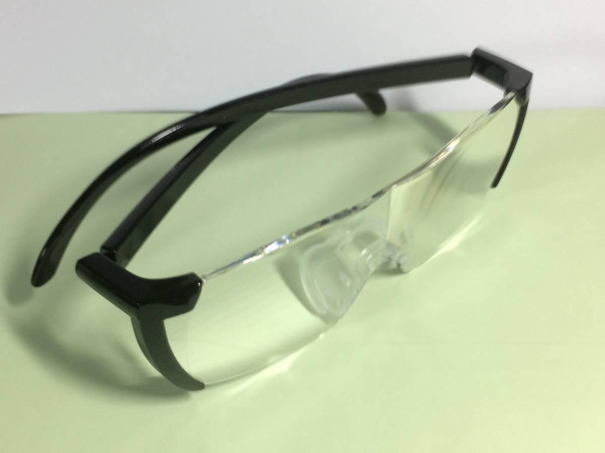【1円~ 最落なし】 メガネ型拡大鏡 黒 1.6倍 ほぼハ◯◯ルーペ ヘッドルーペ 老眼鏡の代わりに 眼鏡に重ねて ハンズフリー_画像2