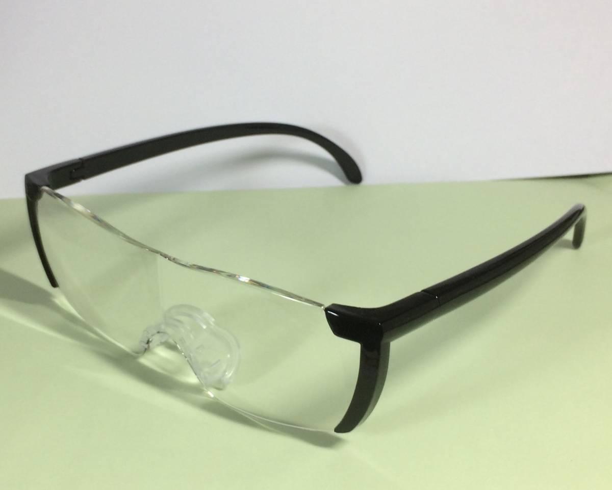 【1円~ 最落なし】 メガネ型拡大鏡 黒 1.6倍 ほぼハ◯◯ルーペ ヘッドルーペ 老眼鏡の代わりに 眼鏡に重ねて ハンズフリー