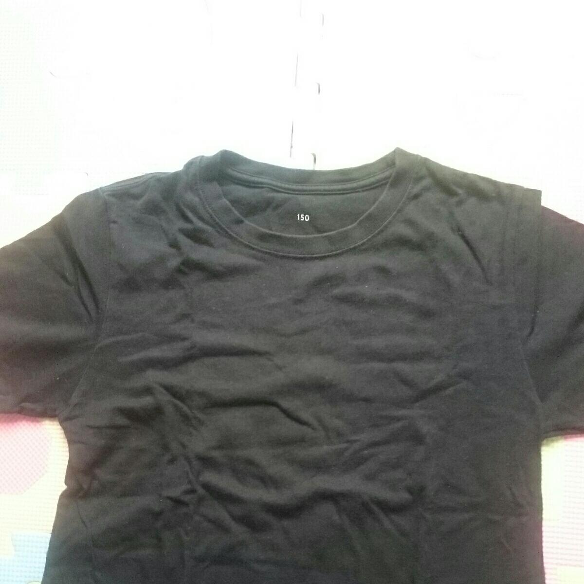 【即決!!】男の子用半そでTシャツ2枚セット 150㎝ ④ブラック2枚 下着/インナーにも_画像3