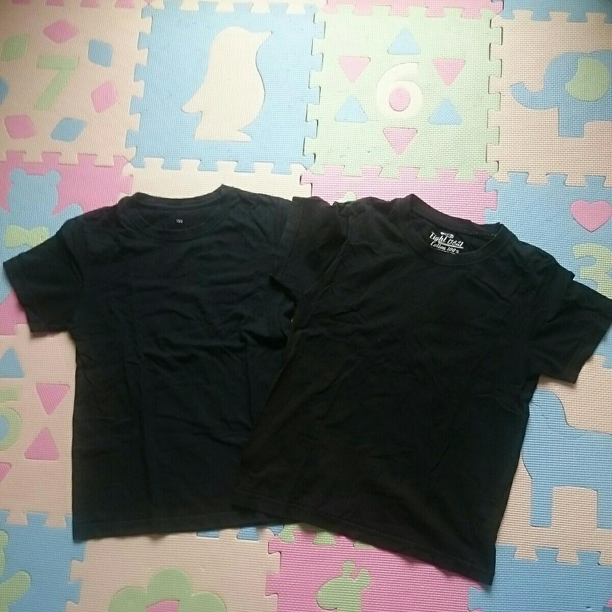 【即決!!】男の子用半そでTシャツ2枚セット 150㎝ ④ブラック2枚 下着/インナーにも_画像1