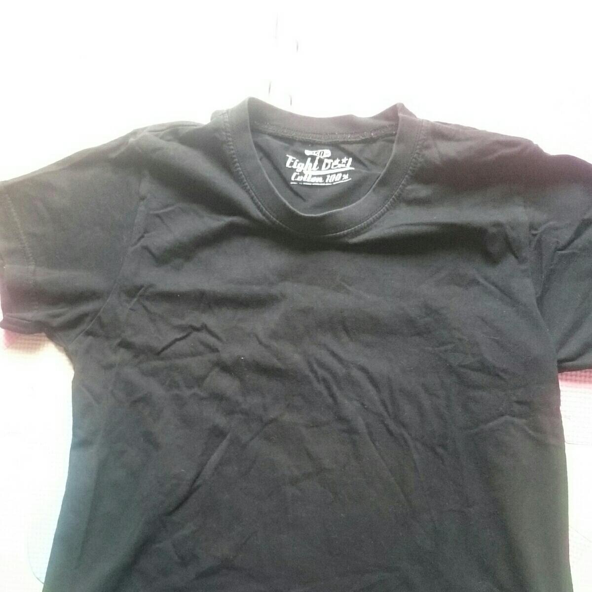 【即決!!】男の子用半そでTシャツ2枚セット 150㎝ ④ブラック2枚 下着/インナーにも_画像6