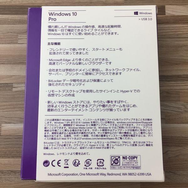 DVD Windows 10pro プロダクトキー 32/64bit 認証win7.win8からアップグレート可_画像5