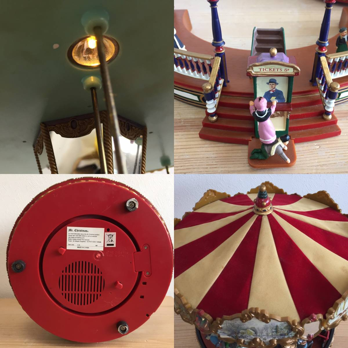 MR CHRISTMAS メリーゴーランド The Carousel ミスタークリスマス ホリデーアラウンド ザ カルーセル 15曲 動作確認済み レア 1806293_画像5