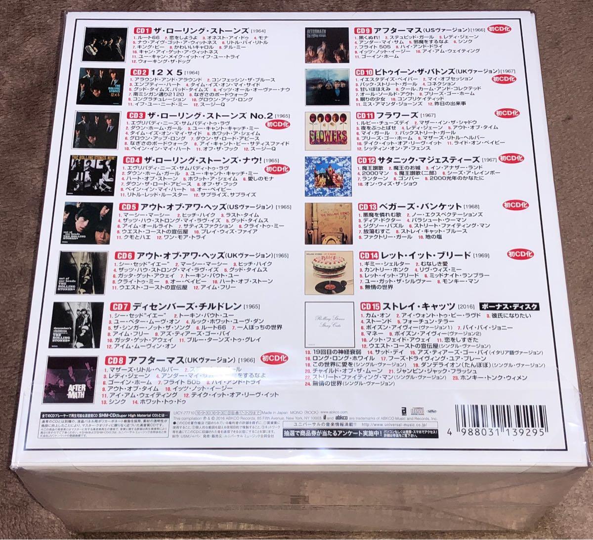 1,000円スタート!! 新品国内盤 THE ROLLING STONES★MONO BOX_画像2