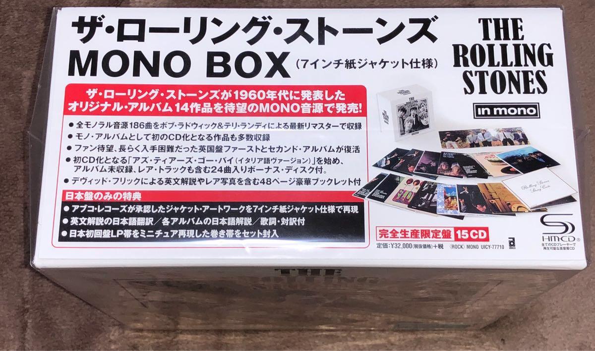 1,000円スタート!! 新品国内盤 THE ROLLING STONES★MONO BOX_画像3