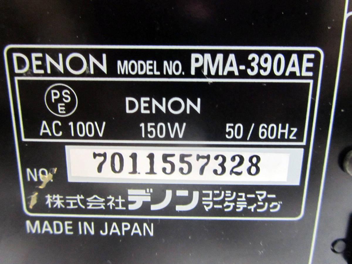 ◆ DENON デノン プリメインアンプ PMA-390AE 2006年 中古品 ◆_画像5