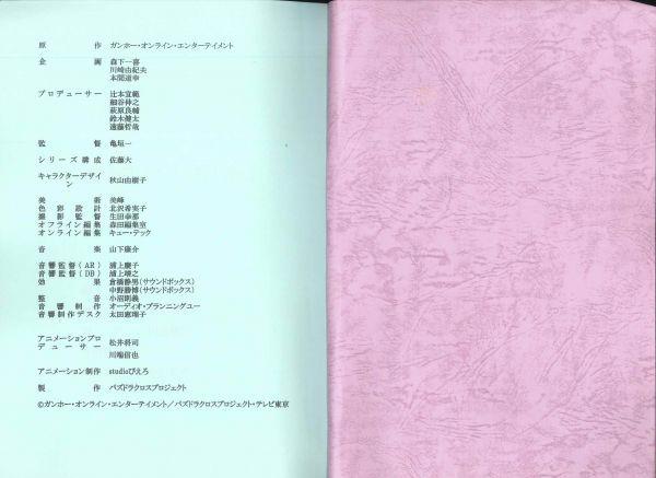 0 аниме AR сценарий {pazdo лакросс }[ no. 28 рассказ душа Brave departure перемещение ](D13)