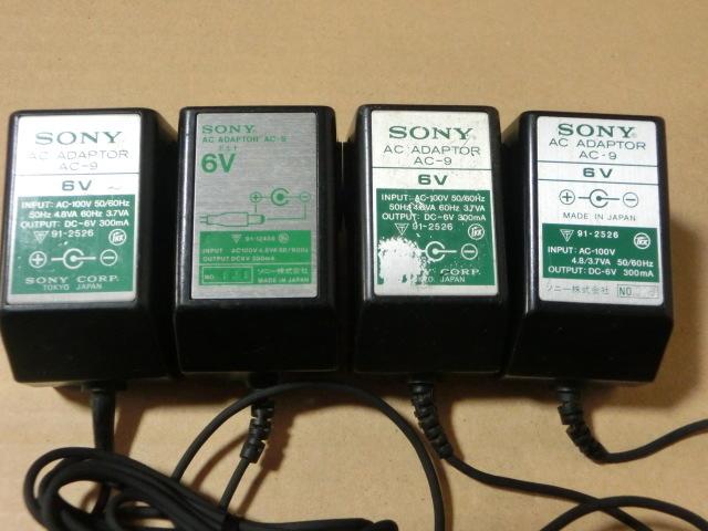 SONYソニー AC-9 ACアダプター DC-6V 300mA スカイセンサー 電源コード (ICF-5800・ ICF-5600など)まとめて4個 _画像2
