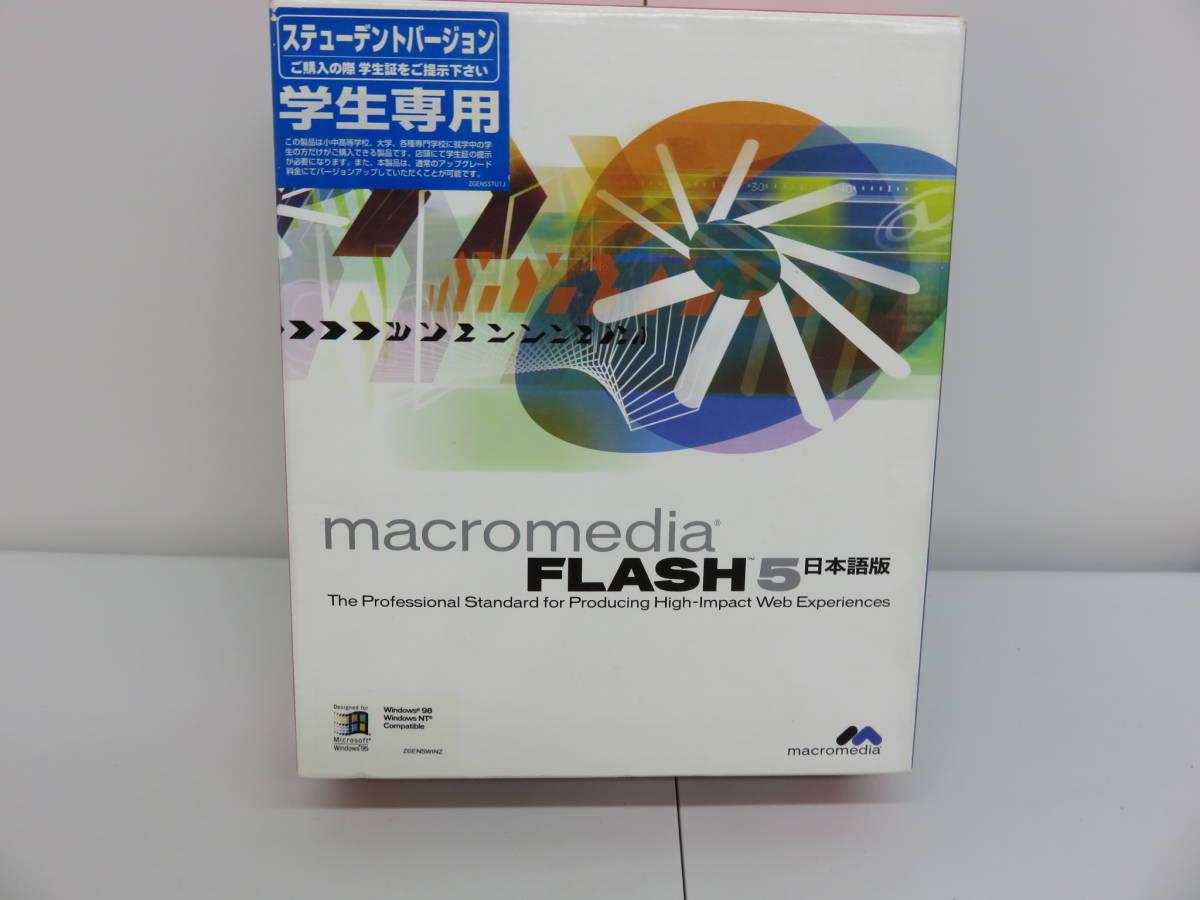 Macromedia Flash 5 マクロメデ...