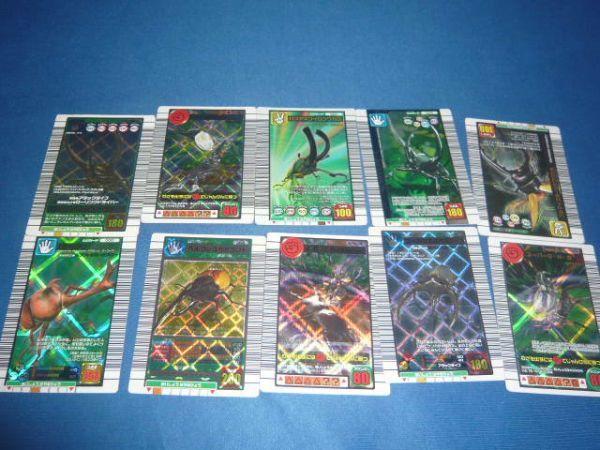 旧ムシキング カード 大量 約200枚 セット