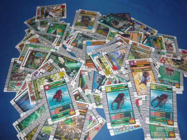 旧ムシキング カード 大量 約200枚 セット_画像4