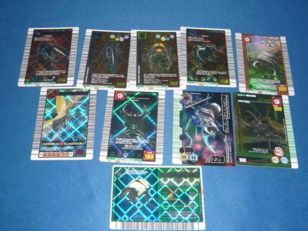 旧ムシキング カード 大量 約200枚 セット_画像2