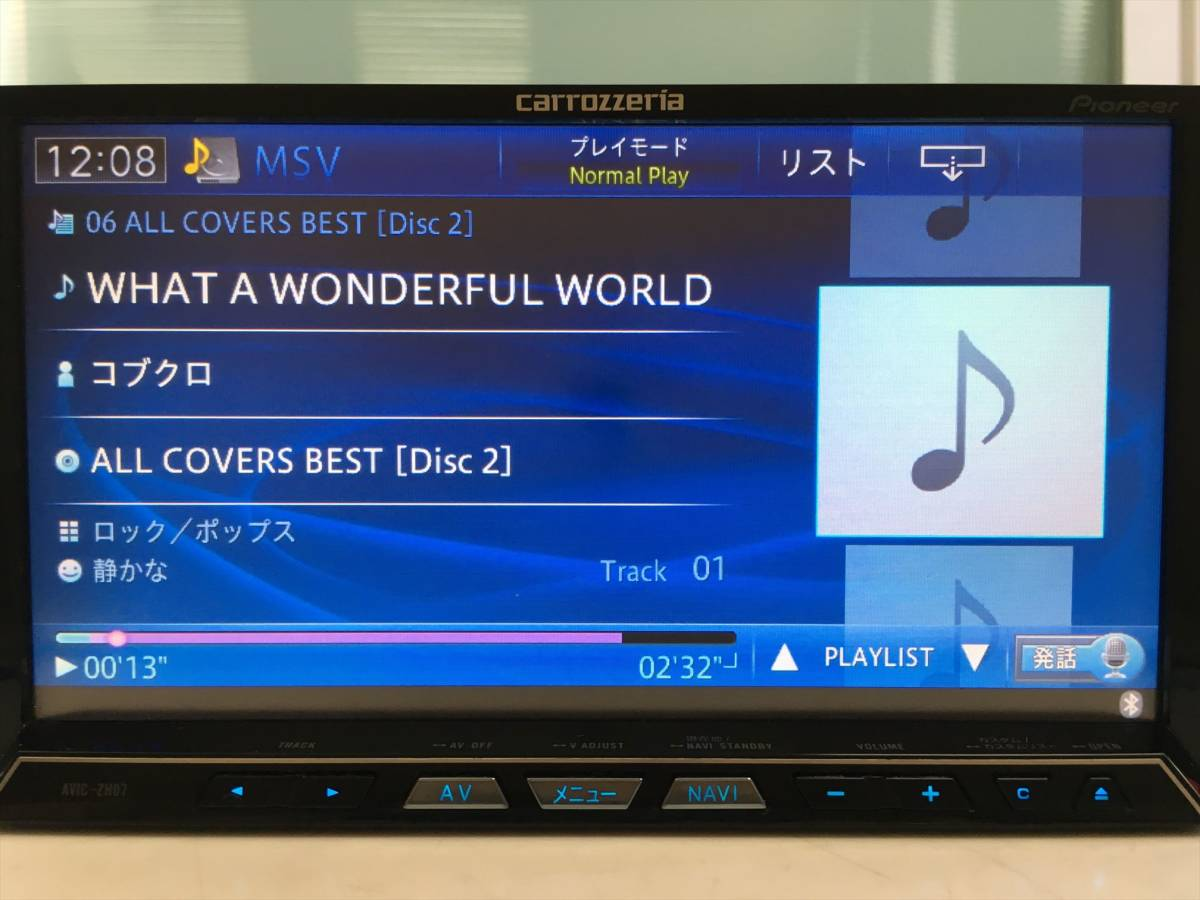 ★2013MAP Bluetooth/フルセグ内蔵 カロッツェリア HDDナビ AVIC-ZH07 地デジ/DVD/SD/USB/Bluetooth★90275410_画像10